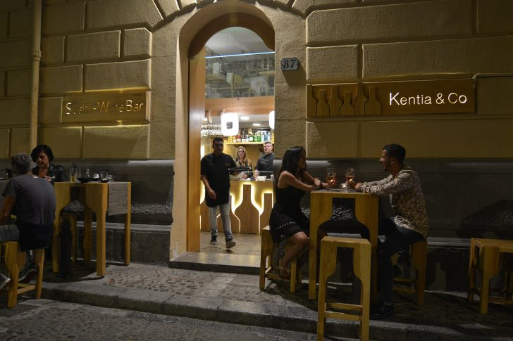 kentia-sushi-cefalu-featured